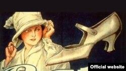 Рекламный плакат обуви Bata, 1909 год