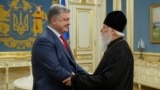 Ukrainian President Petro Poroshenko (left) meets with Patriarch Filaret, head of the Ukrainian Orthodox Church of the Kyiv Patriarchate, in Kyiv on October 11.
