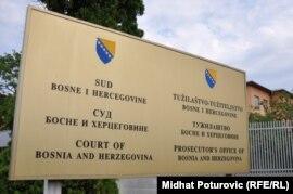 Sud BiH, arhivska fotografija