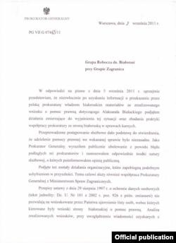 Адказ пракурора Сарэмэта