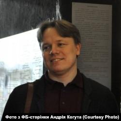 Директор Галузевого державного архіву СБУ, історик Андрій Когут