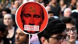 Лицом к событию. Мат - президенту России