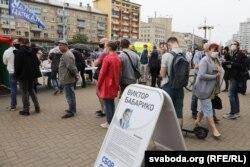 Збор подпісаў за Віктара Бабарыку на Камароўскім рынку, 7 чэрвеня 2020 году