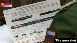 Схему таємного апарата кілька російських телеканалів показали 10 листопада 2015 року – як стверджують, випадково