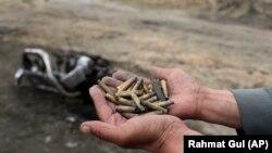 پوچک های مرمی که در جنگ میان نیروهای افغان و جنگجویان مخالف مسلح دولت استفاده شده است.