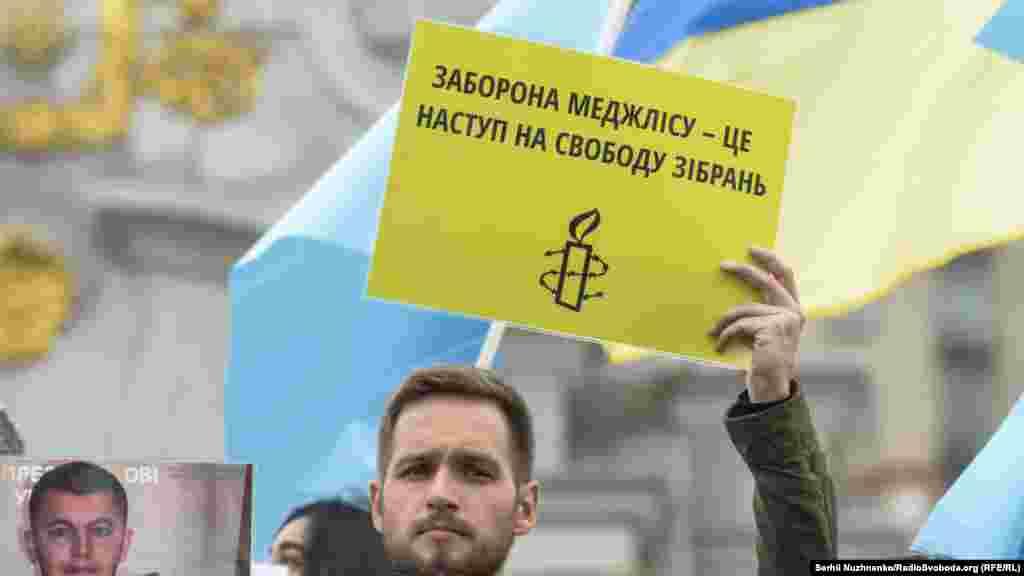 1999 жылы Межлиске Украина үкіметінің шешімімен ресми мәртебе берілген еді.