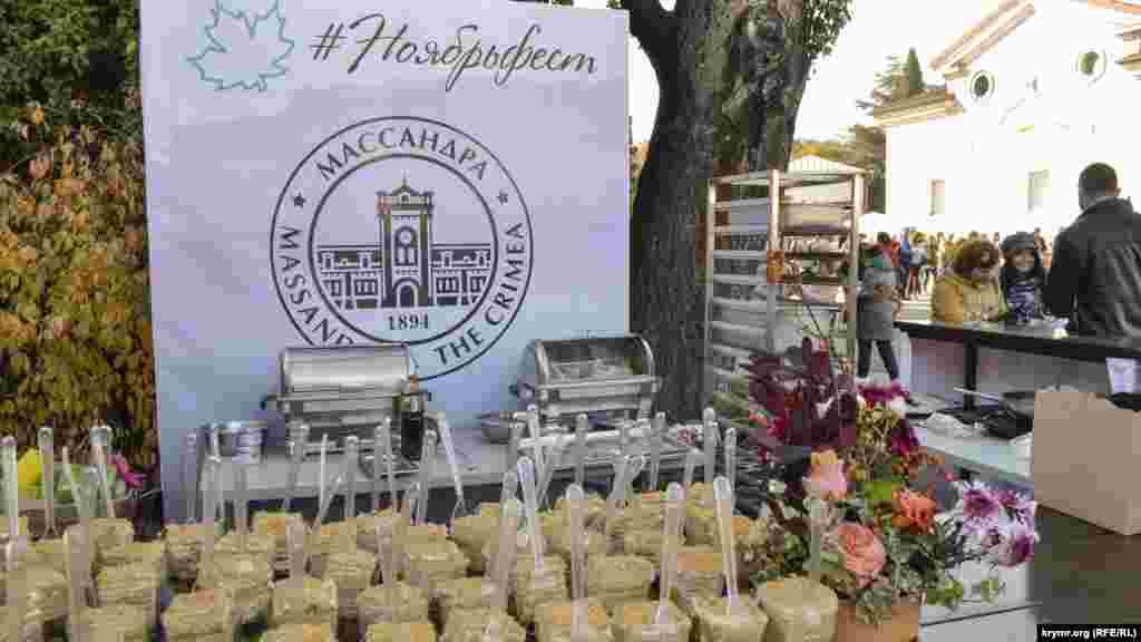 Винзавод «Массандра» угощал десертами на основе своего собственного винограда