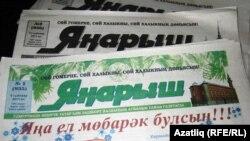 «Яңарыш» газетасы