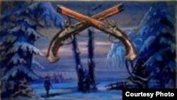 На выставке представлены дуэльные пистолеты Лепажа, которые держали в руках Пушкин и Дантес в день рокового поединка на Черной речке. [Фото — <a href=http://www.pushkinmuseum.ru target=_blank>Государственный музей А.С.Пушкина</a>]