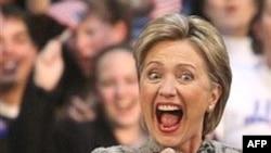 Хиллари Клинтон празднует победу