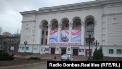 Донбасс опера, 2019 год