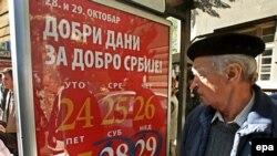 Референдум по конституции, в которой Косово названо частью Сербии, состоялся 28-29 октября