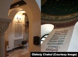 Каліграфічно-молитовний перформанс у храмі Великомученика Пантелеймона, Нижній Новгород, Росія