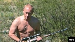 Vladimir Putin's Lessons In Machismo