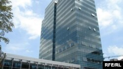 Zgrada Vlade RS