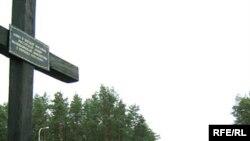 Ля Пакутнага крыжа на 9-м кілямэтры Чарнігаўскай шашы