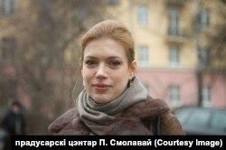 Вольга Сьцяжко, прадусарскі цэнтар П. Смолавай