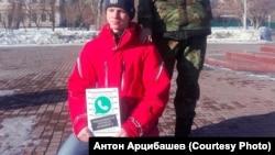 Активисты Барнаула на флешмобе против автономности российского интернета