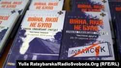 Двотомник-розслідування про бої під Іловайськом Романа Зіненка, Дніпро, 24 лютого 2019 року