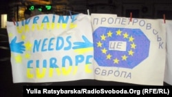 Євромайдан у Дніпропетровську, 25 листопада 2013 року