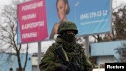 По мнению части югоосетинских экспертов, законопроект, инициированный думской фракцией «Справедливой России», наверное, уже примеряют на себя не только жители Крыма, но и Приднестровья, и Южной Осетии