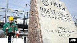 MOL управляет магистральными газопроводами на территории Венгрии