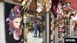 Типові венеціанські маски