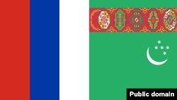 Russiýanyň we Türkmenistanyň baýdaklary