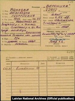 Картка агента КДБ Олександри Конкової, яка нині є ігуменією Сергією, настоятелькою Дівеевского жіночого монастиря в Росії в Нижегородській області. Була завербована КДБ у лютому 1987 року за псевдонімом «Вероніка»