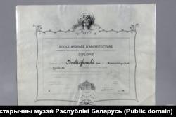 Дыплём Лявона Вітан–Дубейкаўскага з Парыскай архітэктурнай школы