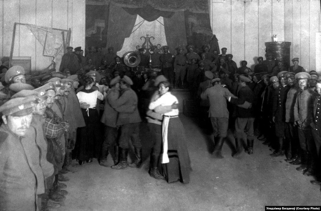 «Салдацкі баль» расейцаў, 1915 год