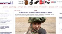 К.Раббимов:Каримов даврига нисбатан Россия райига қараш кучайди
