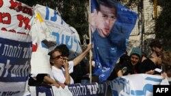 Adunare de protest cerînd eliberarea lui Shalit