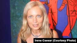 Ирина Цезарь