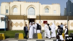 File photo of the Taliban office in Doha.
