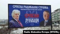 Билборд в поддержку Радована Караджича и Воислава Шешеля. Восточное Сараево. Март 2016 года