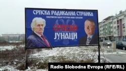 Білборд на підтримку Радована Караджича і Воїслава Шешеля, Східне Сараєво, 23 березня 2016 року