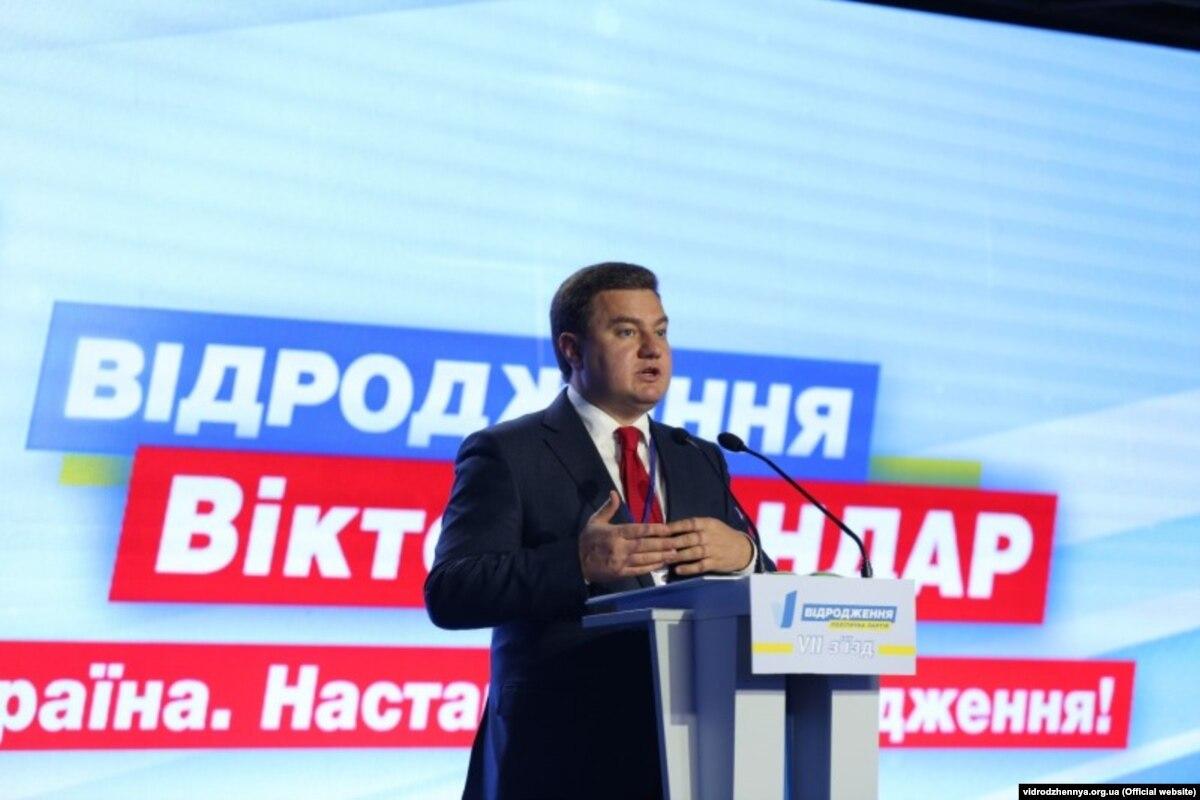 Віктор Бондар заявив про вихід із партії «Відродження» і складання повноважень її голови