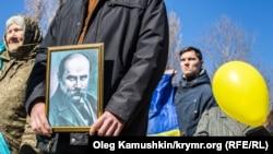 Мітинг у день народження Тараса Шевченка. Сімферополь, 3 березня 2015 року