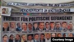 Политические заключенные