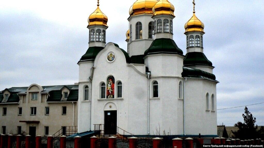 Свято-Троицкий кафедральный собор ПЦУ в Луганске