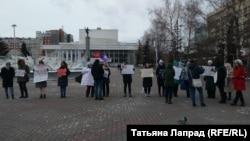Пикет в Красноярске 8 марта