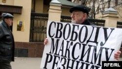 Акции в поддержку Максима Резника продолжаются в Москве и Петербурге