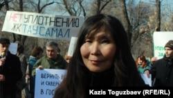 Экоактивистка Салтанат Ташимова