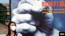 Женщина в маске для защиты от атипичной пневмонии SARS перед массивным рекламным щитом, Пекин, 2003 год