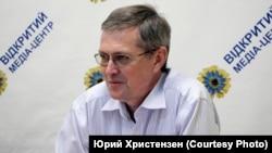 Юрий Христензен
