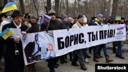 Акция в поддержку Бориса Немцова в Санкт-Петербурге 1 марта 2015 года.