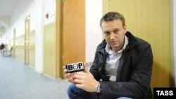 Алексей Навалний Владимир Путиннинг ашаддий танқидчиси сифатида танилган.
