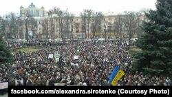 Протесты в Украине против российской военной интервенции.