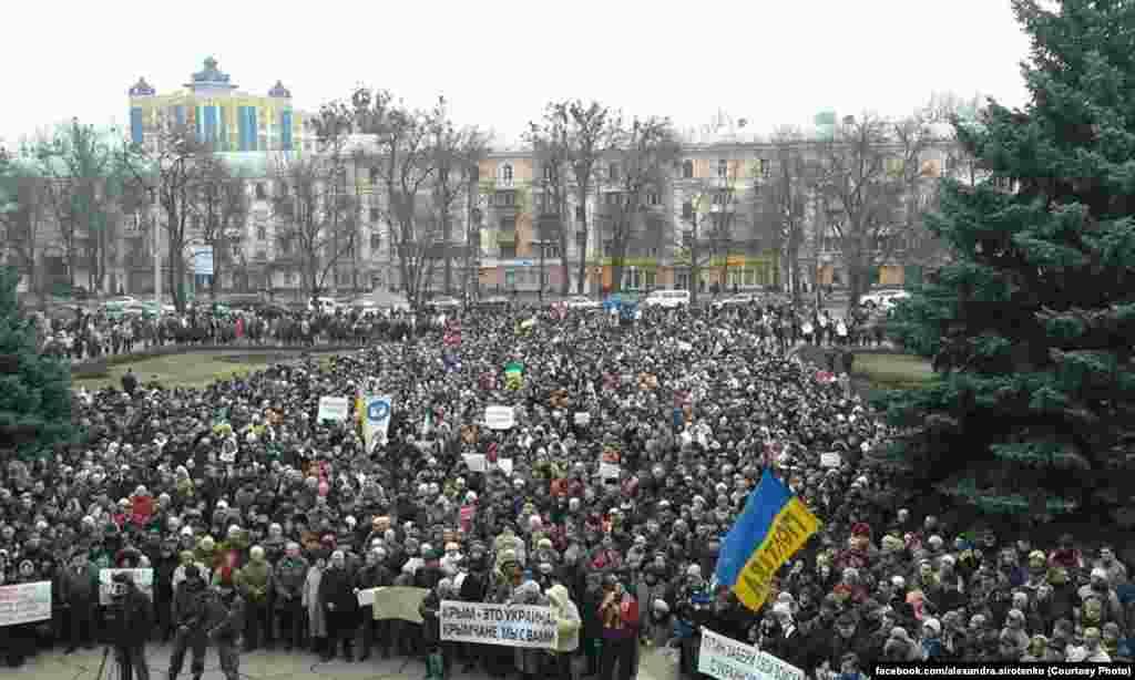 Полтава, Украина.
